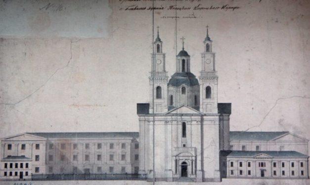Езуіты на Беларусі: пошукі праўды