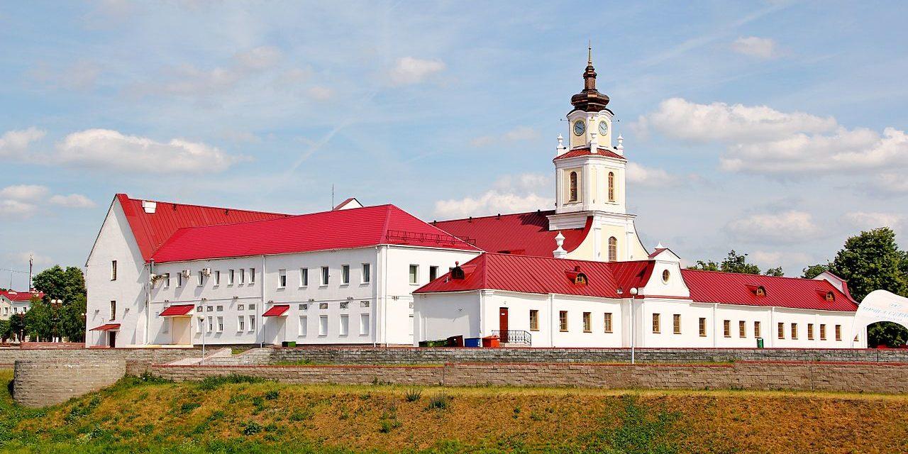 Периодизация этапов институциональной эволюции иезуитского коллегиума на белорусских землях ВКЛ (1580–1773 гг.)