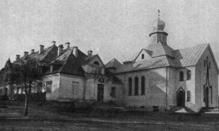 Місія езуітаў усходняга абраду ў Альбярціне ў 1924-1943 гадах
