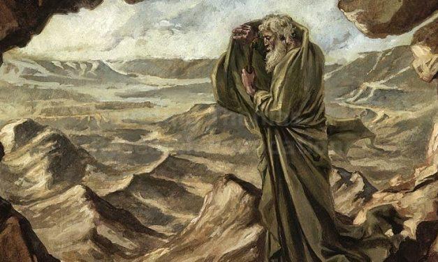 Боязь Божая ў Боскім адкрыцці